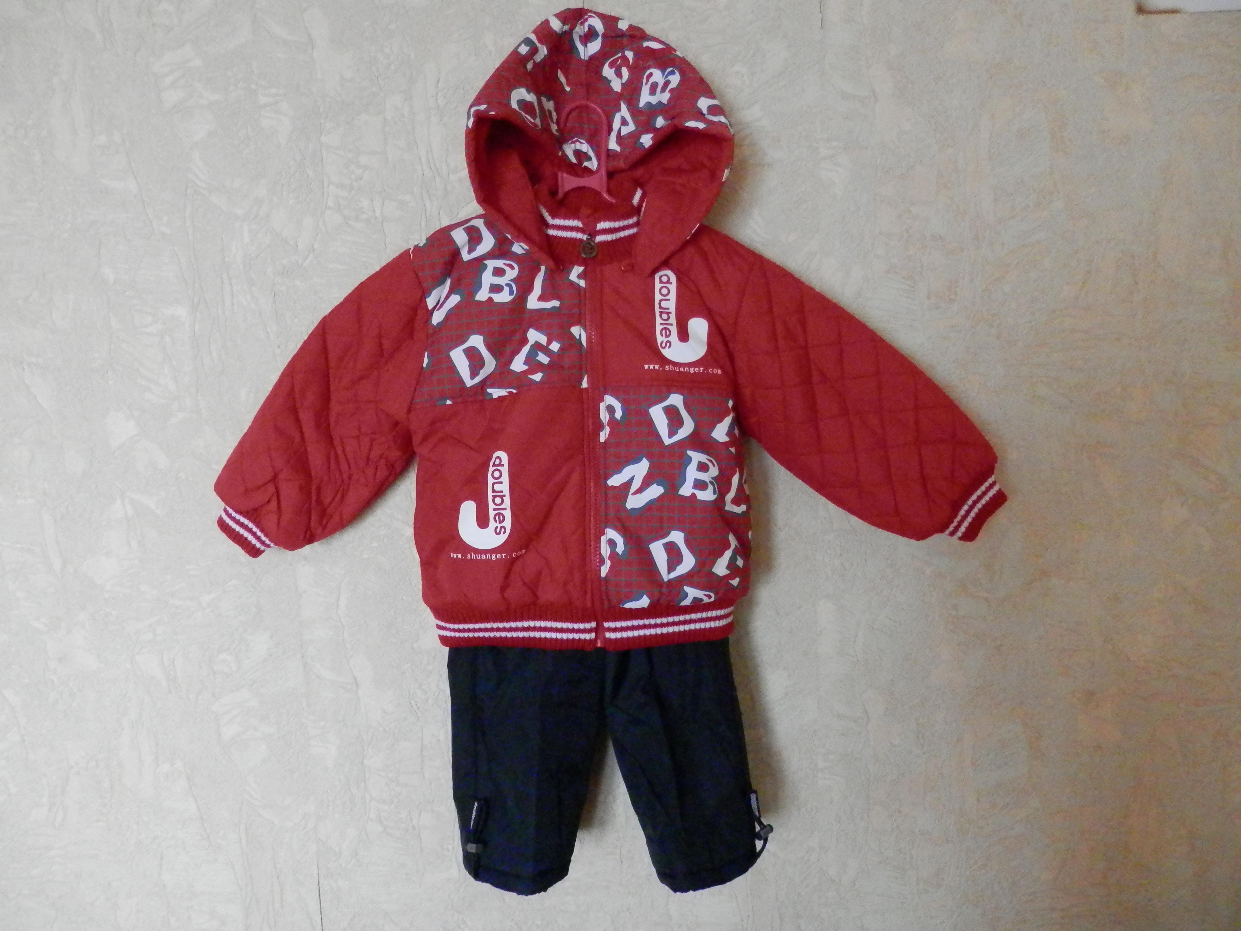 Дешевая Верхняя Одежда Детей