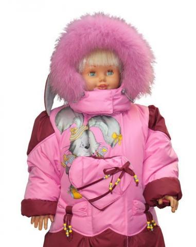 Lemming Детская Одежда
