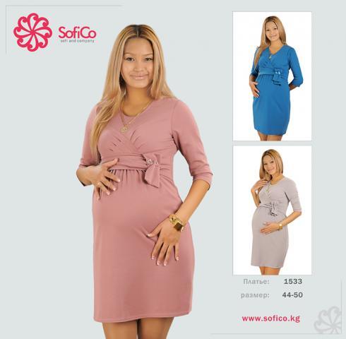 Платья для беременных связанные